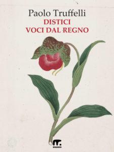 fiore rosso nel terzo libro di poesie di paolo truffelli