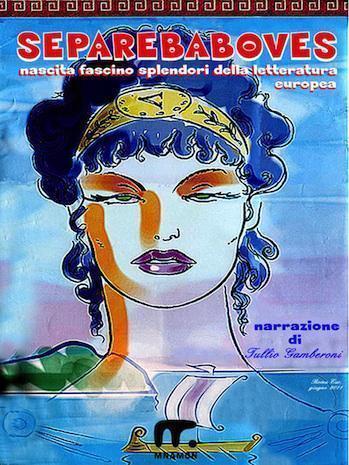 immagine della dea atena nella storia della letteratura italiana ed europea
