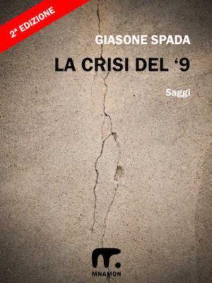 muro con crepe come concetto di crisi economica italiana, cause e rimedi