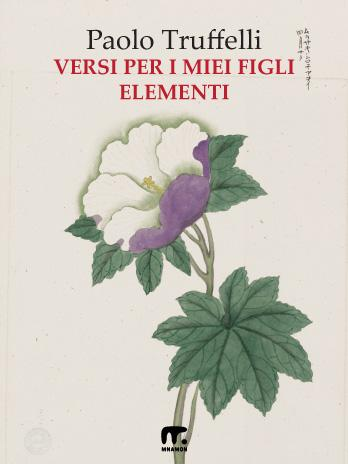 fiori nella copertina dei componimenti Da padre a figli