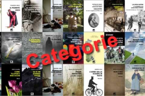 Un catalogo più razionale