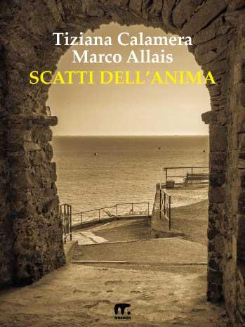 fotografia e poesia: portico affacciato sul mare